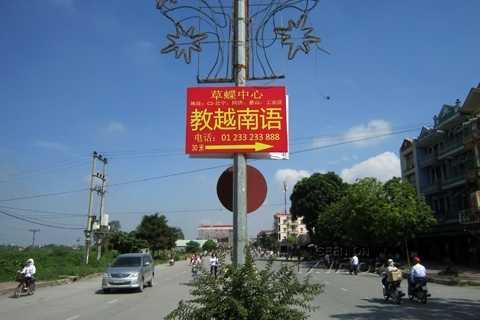 """""""Phố Tàu"""" ở Từ Sơn, Bắc Ninh (Ảnh: Internet)"""