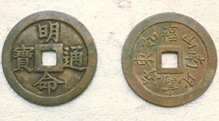 Nhà sưu tập tiền cổ Nguyễn Văn Cường và con trai Nguyễn Anh Huy ở 220 Chi Lăng, TP Huế cũng có bộ sưu tập tiền cổ phong phú và đa dạng, gồm 200 loại và 150 chủng loại