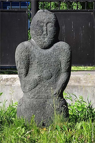 15.Một bức tượng balbals tại khu vực Altai.