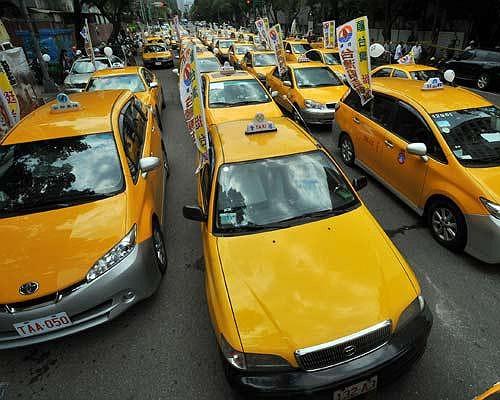 9. Tại thành phố Đài Bắc (Đài Loan - Trung Quốc), chỉ với 12,2  Đô La Sing (khoảng gần 206.000 đồng), bạn có thể đi taxi với quãng đường 16,411km
