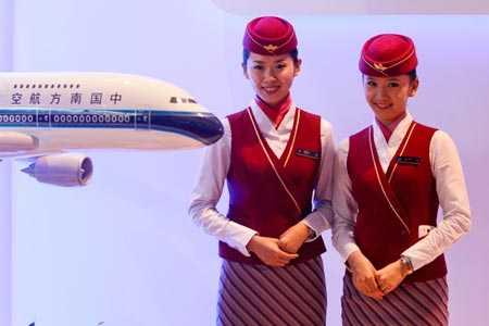 Nữ tiếp viên hàng không Trung Quốc