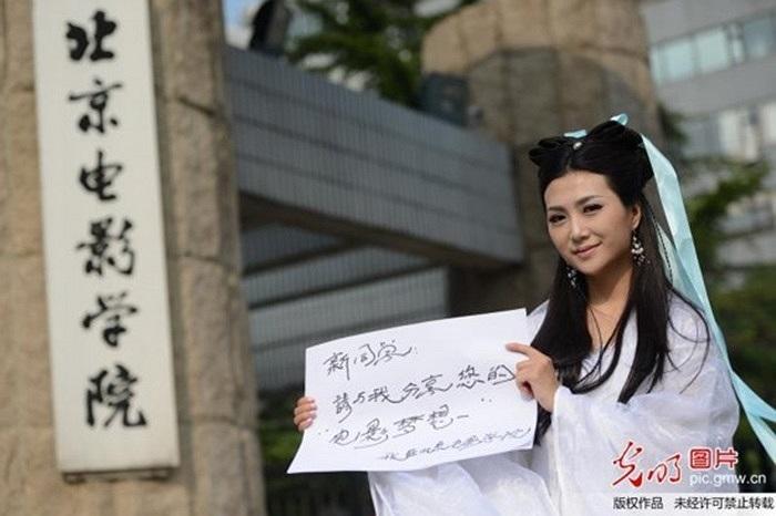Vẻ đẹp của Hoa khôi Học viện điện ảnh Bắc Kinh Trung Quốc Trần Băng Băng khiến nhiều chàng trai mê mẩn