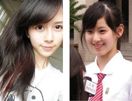 Cô gái Mộ Dung 18 tuổi, đang là sinh viên năm thứ nhất ĐH Trung Nguyên (Đài Loan) gây xôn xao cư dân mạng bởi vẻ đẹp thánh thiện của mình. Nhiều người cho rằng, cô bạn này còn xinh đẹp hơn cả cô bé trà sữa Chương Trạch Thiên.