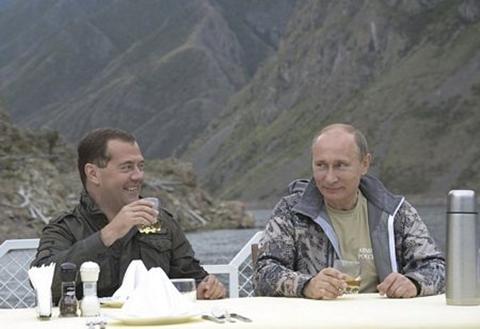 Putin câu cá măng