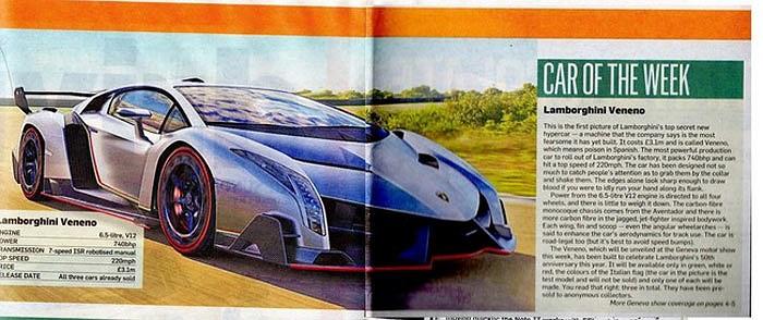 Do Lamborghini quyết giữ kín thông tin nên siêu xe khủng của thương hiệu siêu xe Italia không được đề cập nhiều trên các kênh báo chí. Tuy nhiên, khi những hình ảnh đầu tiên của siêu xe này rò rỉ trên một tạp chí chuyên ngành, báo giới và dư luận đều