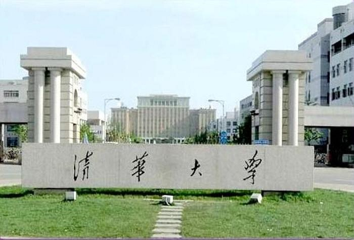 10. Đại học Thanh Hoa (Trung Quốc)