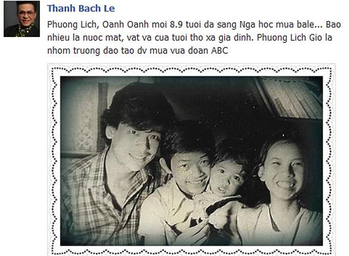 MC Thanh Bạch thuở thiếu niên với nghệ sĩ múa Phương Lịch, trưởng vũ đoàn múa ACB.