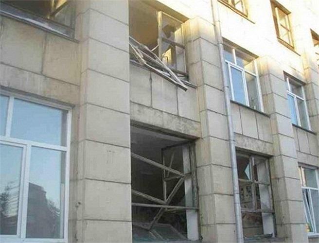 Các tòa nhà công sở ở trung tâm Chelyabinsk và học sinh trong các trường học đã được sơ tán.