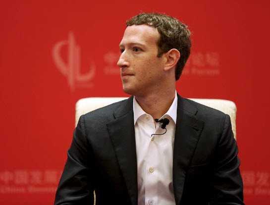 Facebook đã thay đổi một số hướng dẫn nội bộ (Ảnh minh họa)