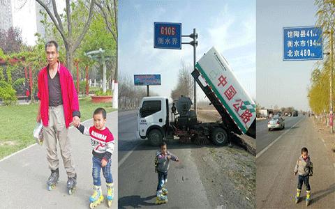 Để dạy con cách sống, một người cha Trung Quốc dắt đứa con trai 4 tuổi thực hiện cuộc hành trình 540km bằng cách trượt patin