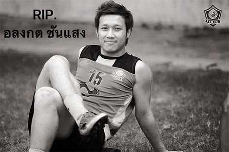 Cầu thủ Alongkot Chansaeng bị bắn chết tại nhà