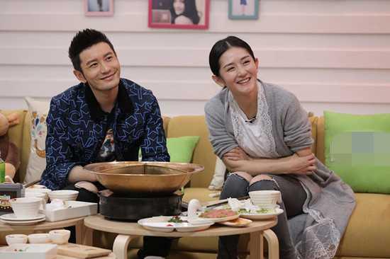 Huỳnh Hiểu Minh trong talkshow của MC Tạ Na. Chương trình sẽ được phát sóng vào tháng 4.