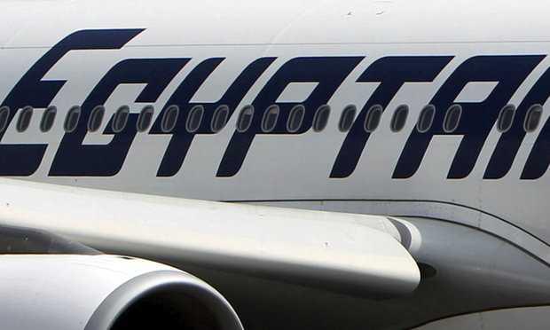 Máy bay của EgyptAir