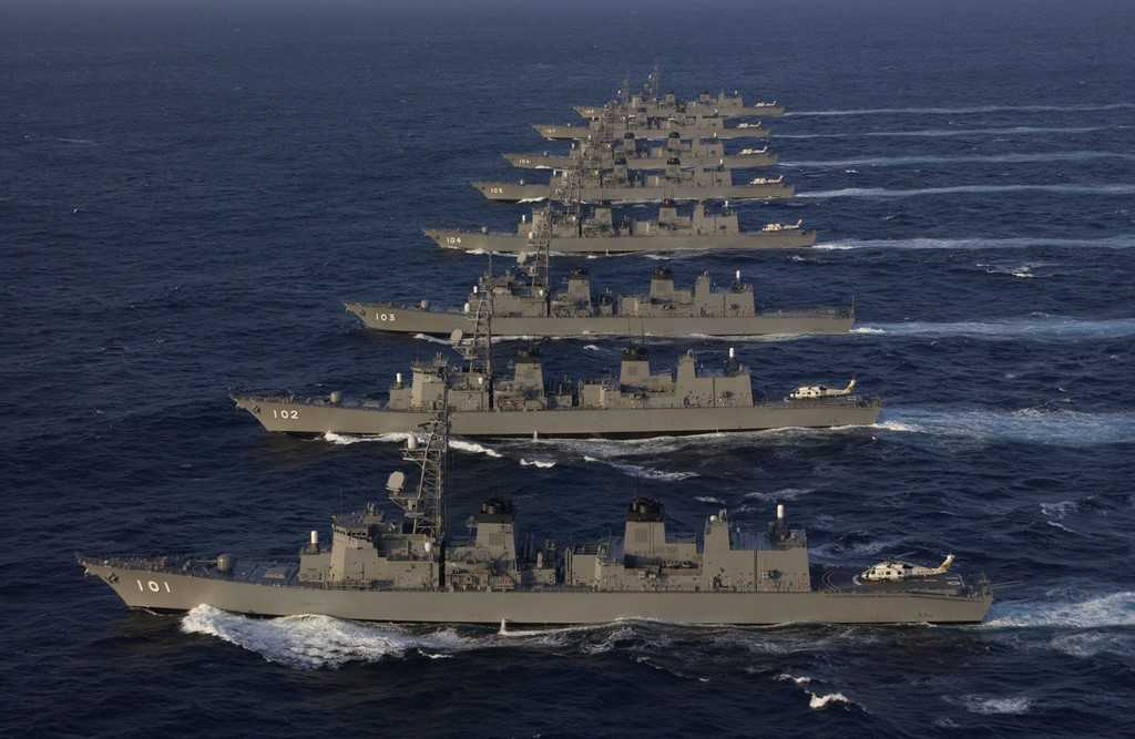 Giàn tàu khu trục của lực lượng Phòng vệ Biển Nhật