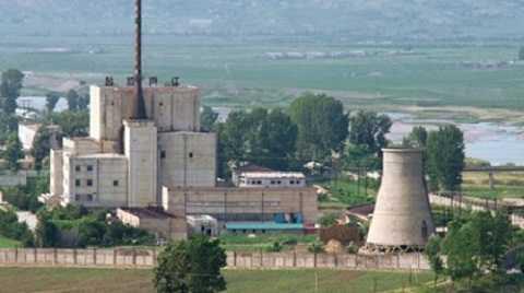 Yongbyon là cơ sở sản xuất hạt nhân chính của Triều Tiên. Ảnh: Getty