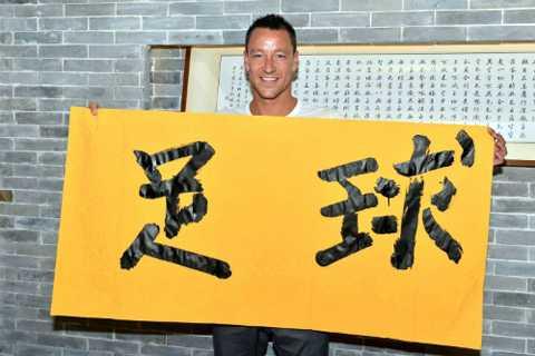 Terry trong một chuyến đi đến Trung Quốc năm 2015.
