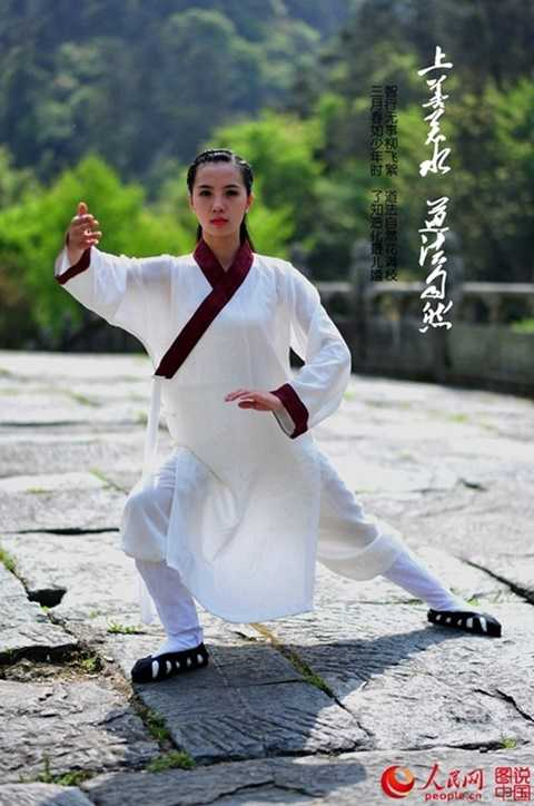 Núi Võ Đang được coi là một trong những cái nôi võ thuật truyền thống của Trung Quốc.