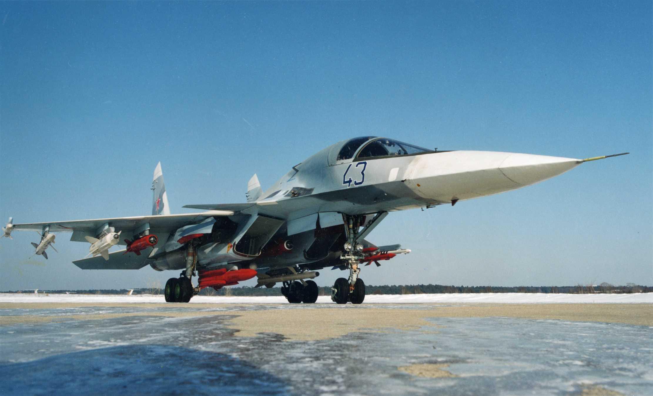 Chiến cơ ném bom Su-34 của Nga