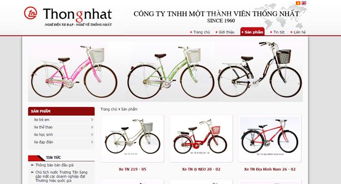 Mẫu mã các loại xe đạp Thống Nhất cũng đã được cải thiện để phù hợp với nhu cầu người tiêu dùng