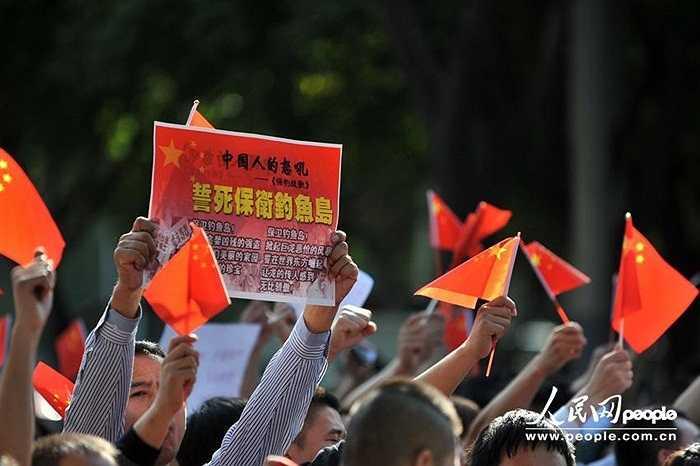 Hàng trăm người Trung Quốc biểu tình trước sứ quán Nhật tại Bắc Kinh