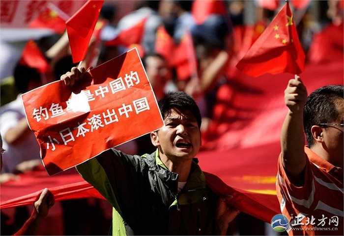 Cuộc biểu tình chống Nhật kéo dài 3 ngày liền