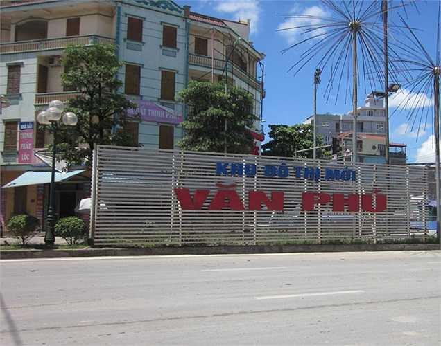 Khu đô thị mới Văn Phú (Hà Đông, Hà Nội)có quy mô 94,1 ha với mức đầu tư 820 triệu USD, do Công ty cổ phần đầu tư Văn Phú - Invest làm chủ đầu tư. Khu đô thị được thiết kế với không gian kiến trúc hiện đại, hệ thống cơ sở hạ tầng tiên tiến theo tiêu