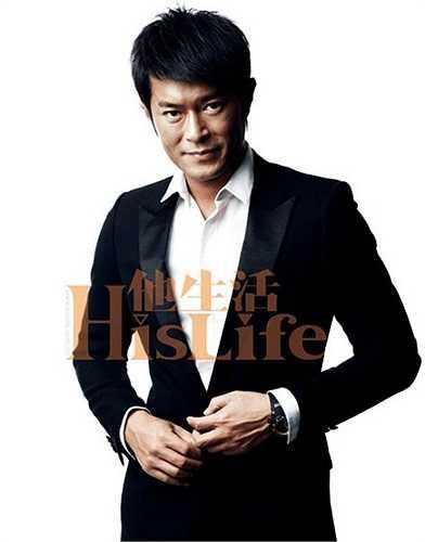 5. Cổ Thiên Lạc – 210 triệu đô la HongKong