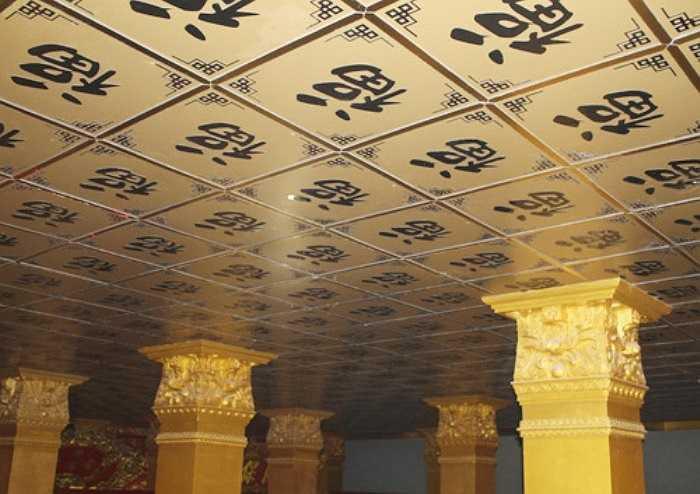 Trên trần các tầng đều có chữ Phúc được viết rất xảo diệu, sắp xếp hợp lý khiến người xem phải trầm trồ.