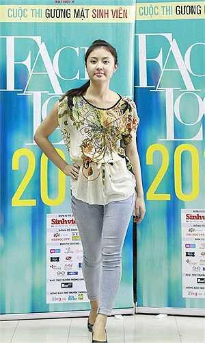 Đêm Chung kết sẽ diễn ra vào tối 1/10/2012 tại Đại học Quốc gia Hà Nội(144 Xuân Thủy, Cầu Giấy, Hà Nội).