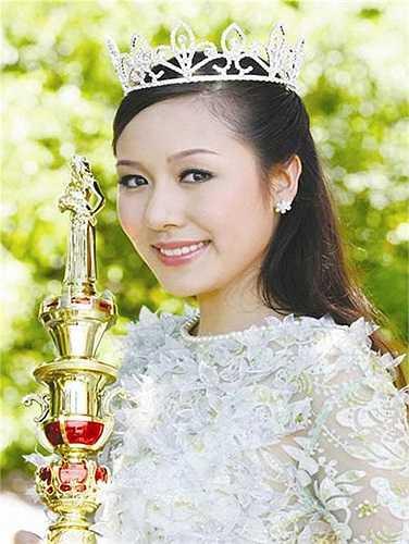 Hoa hậu Phương Lan.