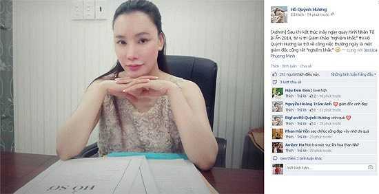 Mới đây, một bức hình của Hồ Quỳnh Hương được chia sẻ trên trang fanpage cùng lời chia sẻ: 'Sau khi kết thúc mấy ngày quay hình Nhân tố bí ẩn 2014, từ vị trí giám Khảo nghiêm khắc thì Hồ Quỳnh Hương lại trở về công việc thường ngày là một giám đốc cũng rất nghiêm khắc.'