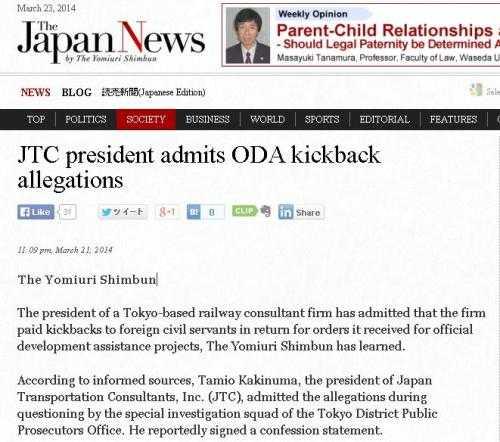 Thông tin về vụ việc được đăng tải trên trang tin Japan News của tờ báo lớn nhất Nhật Bản The Yomiuri Shimbun - Ảnh chụp màn hình