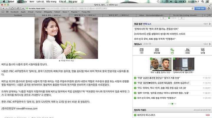 Đặc biệt, nữ diễn viên đến từ Việt Nam - Nhã Phương được báo Hàn dành nhiều lời khen ngợi về ngoại hình và tài năng.