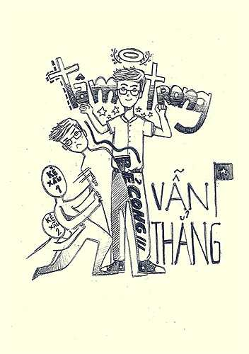 Họa sĩ thể hiện là một sinh viên có nghệ danh Chuối Chan lấy cảm hứng từ thầy giáo hot boy Nguyễn Hoàng Khắc Hiếu và các bạn sinh viên lớp Tâm lý học K37 trường ĐH Sư phạm TPHCM.
