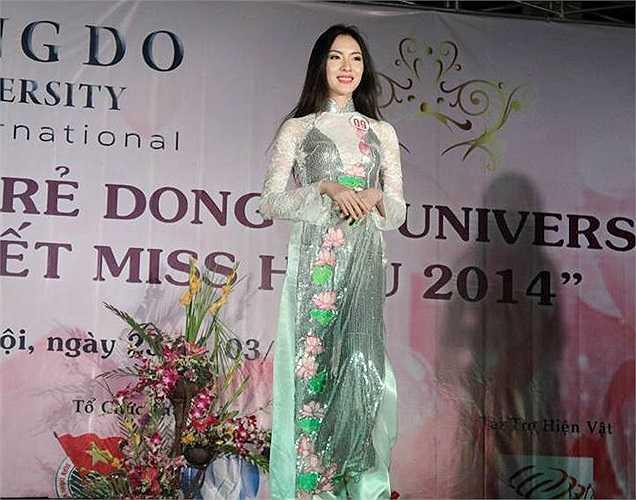 Vũ Thị Ngọc - cô nữ sinh giành giải Miss ảnh online HDIU 2014