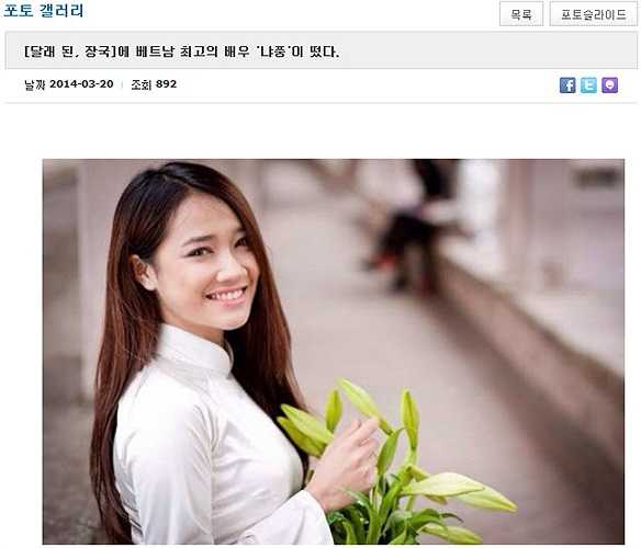 Hotgirl 'bánh tráng' Nhã Phương đã được nhiều trang tin Hàn Quốc ca ngợi cả về sắc và tài khi tham gia một vai phụ