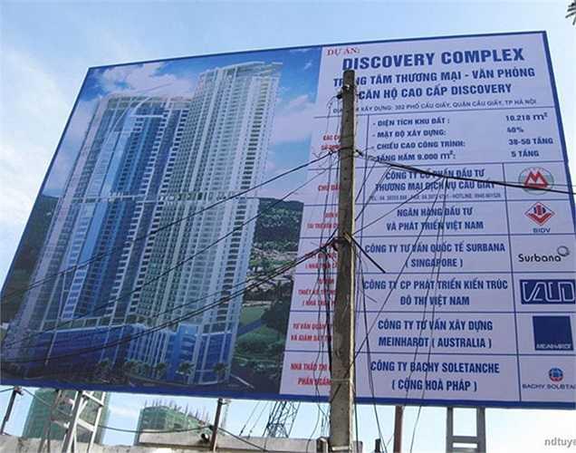 Dự án Discovery Complex (Cầu Giấy, Hà Nội) cũng tặng nửa lượng vàng SJC khi mua một số căn hộ. Thậm chí, nếu mua nhà diện tích trên 143 m2, khách sẽ được tặng 1-2 lượng vàng SJC.