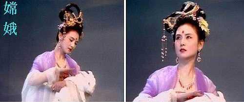 Khâu Bội Ninh (sinh năm 1958) thủ vai Hằng Nga.