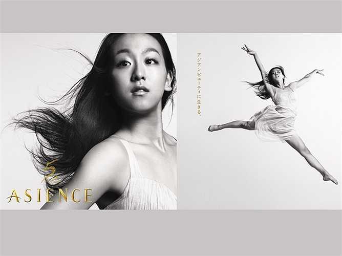 Kim Yu Na được gọi là nữ hoàng trượt băng xứ Hàn.