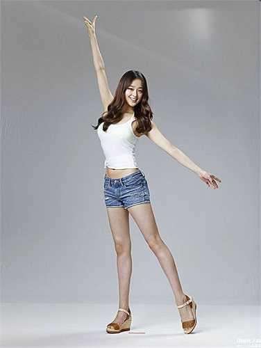 Nhiều người đã dành tặng cho Son Yeon-Jae những biệt danh thân mật như 'búp bê thể dục nghệ thuật' hay 'công chúa thể dục nghệ thuật'.