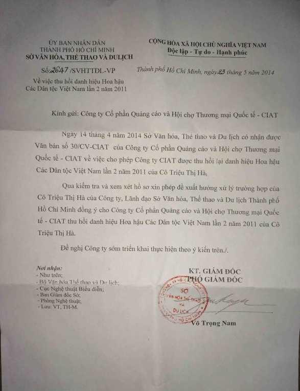 Bộ VHTTDL 'im lặng' khó hiểu trước sự việc Triệu Thị Hà