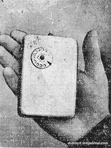 Đến năm 1961, thiết kế điện thoại đã được tiêu giảm vô cùng nhỏ gọn.