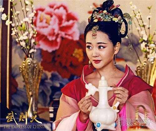 Trương Định Hàm.
