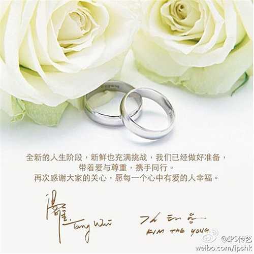 Mặc dù ngày cưới chưa được công bố, nhưng khán giả đã có dịp chiêm ngưỡng thiệp cưới được thiết kế vô cùng tinh tế và trang nhã.