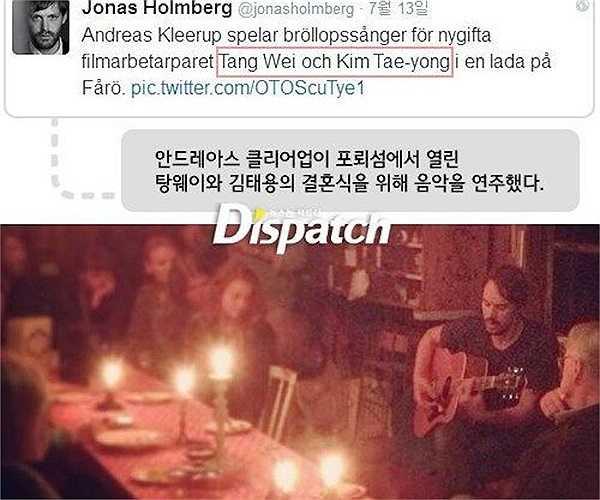 Được biết, mỹ nhân của 'Sắc giới' và đạo diễn Kim Tae Yong đã bí mật kết hôn trong một buổi lễ thân mật diễn ra ở Thụy Điển vào ngày 13/7.
