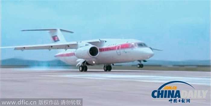 Chuyên cơ tên An-148 mới nhất do Ukraine sản xuất