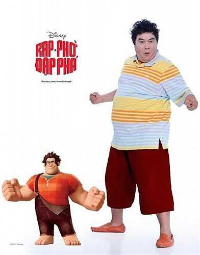 Hoàng Mâp giả chàng béo Ralph tốt bụng.