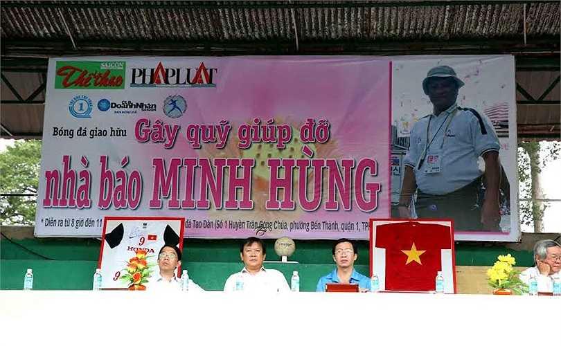 Nhà báo Minh Hùng là cha đẻ ý tưởng giải thưởng Quả bóng vàng Việt Nam. Anh là một nhà báo tài năng và có nhiều đóng góp cho nền thể thao nước nhà.