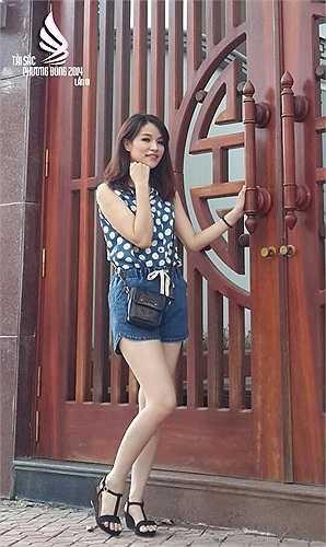 Cao Thị Hương
