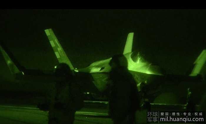 Chiến đấu cơ thế hệ thứ 5 F-35C